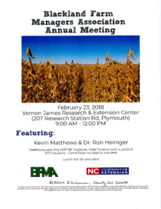 Cover photo for 2018 Blackland Farm Managers Association Meeting
